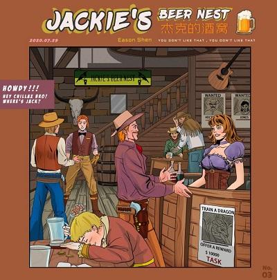 沈以诚《杰克的酒窝 (Jackie's Beer Nest)》小众音乐专题系列-下载