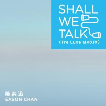 陈奕迅《Shall We Talk (Tre Lune MMXIX)》高品质音乐mp3-百度网盘下载-江城亦梦