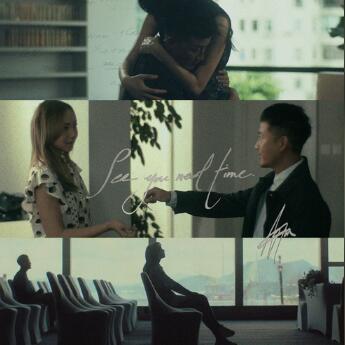 AGA《See You Next Time》高品质音乐mp3-百度网盘下载-江城亦梦