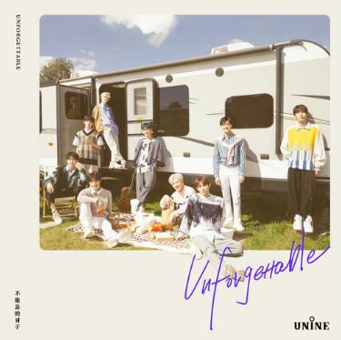 UNINE《UNFORGETTABLE》音乐EP专辑-百度网盘下载-江城亦梦