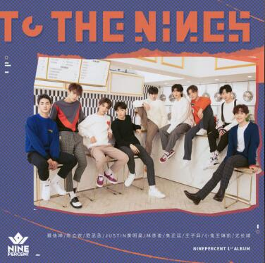 NINE PERCENT《TO THE NINES》音乐专辑-百度网盘下载-江城亦梦