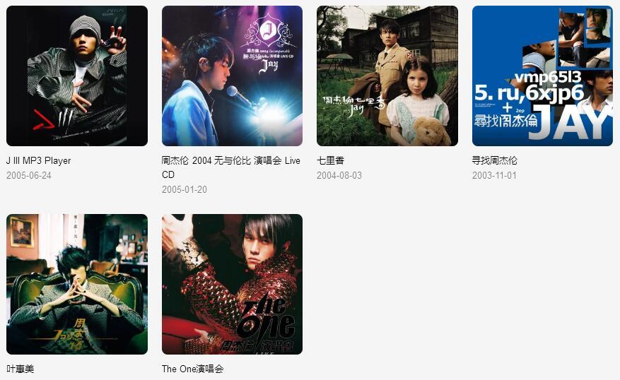 周杰伦[Jay Chou]《共35张音乐专辑(2000-2020)》打包合辑mp3版-百度网盘下载-江城亦梦