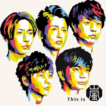 嵐《This is 嵐》音乐专辑-百度网盘/阿里云盘下载-江城亦梦